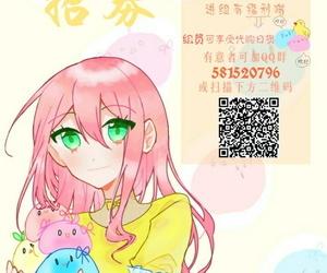 Wakamatsu Haha no Kao to Onna no Kao o Tsukaiwakeru Progenitrix no Ohanashi - 分别展现作为母亲的一面和作为女人的一面 Chinese 团子汉化组