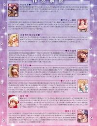 Kusahara Kuuki Make Up♥ Digital - part 4