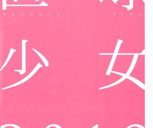 C96 CUT A DASH!!- Blazer One- WASABI Mitsumi Misato- Amaduyu Tatsuki- Tatami Chokkyuu Shoujo 2019