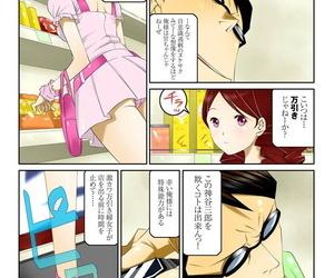 Todoroki Shusei Ippunkan Haa Haa 2 Digital - fastening 2