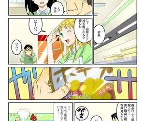 Todoroki Shusei Ippunkan Haa Haa 2 Digital - accoutrement 3