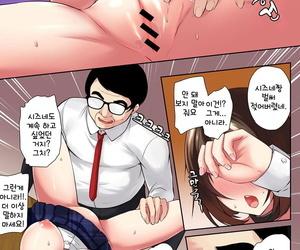 Yukisaki MIALE Saimin! Choukyou Seito Shidou ~Nerawareta Seitokaichou~ Ch. 3 - 최면! 조교성도지도 ~표적이 된 학생회장~ Ch. 3 COMIC Ananga Ranga Vol. 50 Korean