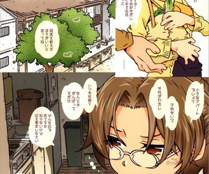 C96 RPG Making 2 Toumi Haruka in Pre Yama thimbleful Susume