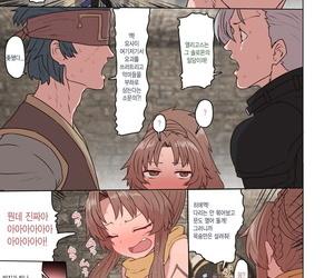 Sumiyao Eligos-san Oppai Momudake no Manga - 엘리고스 씨 가슴을 주무를 뿐인 만화 Megido 72 Korean