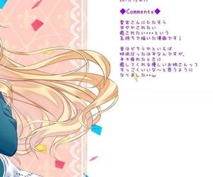 Ame nochi Yuki Ameto Yuki Kanmusu Collection Soushuuhen Kantai Collection -KanColle- Digital - fixing 2