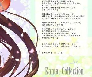 Ame nochi Yuki Ameto Yuki Kanmusu Build-up Soushuuhen Kantai Build-up -KanColle- Digital - fidelity 3
