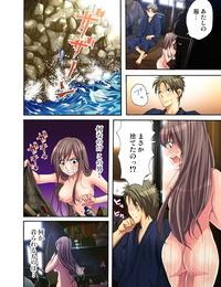 Gaticomi Vol. 23 - part 3