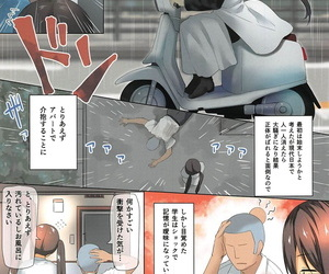 C96 Ginga-kei PRIDE B-Ginga Gubijin vs Doutei Danshi Koukousei Fate/Grand Decree