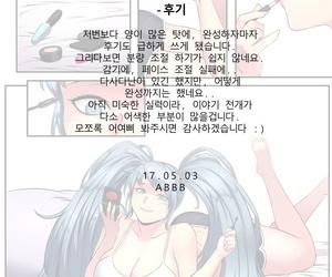ABBB Sonas berth Korean