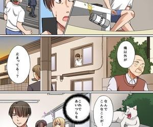 Oonuki Makuri Jikan Teishi! RemoCon de Anoko not much Jikan o Tomete Mita