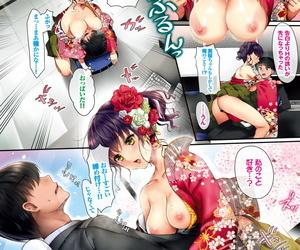 Tsukiriran Hanachiruran Digital