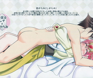 C85 Mabo Udon Teishoku Yakisobapantarou- Negitoroko Adult Job Dab hand ~Hi with Tsuchi not much Shou +α~ Final Castle in the air V