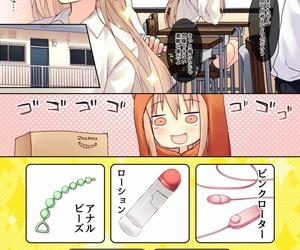 Hirahira Hirari Umaru-chan Risk something Himouto! Umaru-chan Digital