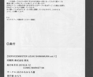 C94 Honoka na Omochiya Omochi [email protected] UZUKI SHIMAMURA Vol. 1 THE [email protected] CINDERELLA GIRLS