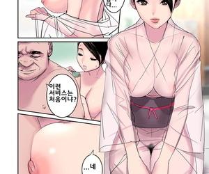 DYTM Bijin Okami ~Netorare Jigoku Onsen - 미인여주인~네토라레지옥온천~ COMIC KURiBERON DUMA 2018-05 Vol. 08 Korean