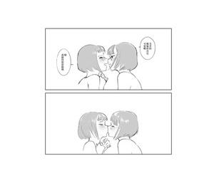 Engawa Shinwa Hiramedousa Josei Douseiai Matome 2 丨 女性同性愛合集 2 Chinese 沒有漢化 Digital