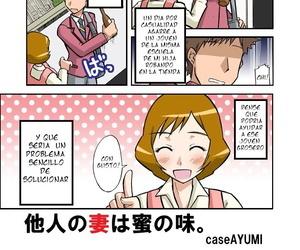 BicyclE BACH Tanin no Tsuma wa Mitsu no Aji. case/AYUMI Virgin Precure! Spanish