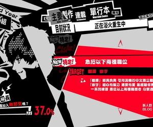 Pija YariKoki Amahime COMIC HOTMILK 2019-01 Chinese 無邪気漢化組 Digital