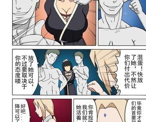 Naruho-dou Naruhodo Tsunade no In Kangoku R Naruto Chinese D狗汉化 Digital - part 2