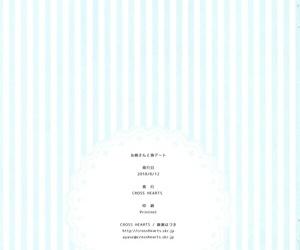 C94 CROSS HEARTS Ayase Hazuki Onee-san to Umi Date Azur Lane