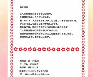 C87 Akanagi Aikawa Tatsuki Teitoku ga Neteiru Sou desu yo...? Kantai Increase -KanColle-