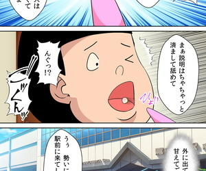 Kasuterura Shima Syu Shotaimen no Shojo JK to Amaama Lovemaking Dekiru Ame