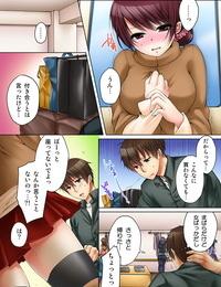 Kouno Aya Aneki Deisuichuu to... H Shichaimashita. 2 Digital - part 2