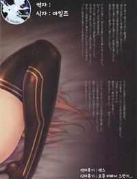 COMIC1☆14 Kaze no Gotoku! Kazabuki Poni Hajimete no Sekaiju 4 - 처음의 세계수 4 Sekaiju no Meikyuu Korean 팀 마스터