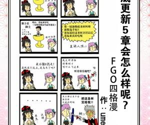 C97 Kesshoku Mikan Anzu- ume ROH-RAN Fate/Grand Order Chinese 脸肿汉化组