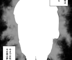 Kasuterura Shima Syu JK Pakopako Gakuensai Gaman Dekitara Nama Sounyuu Nakadashi Shihoudai