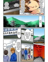 Kiryuu Reihou Hahaoya Swap - Omae no Kaa-chan Ore no Mono 4 - Mother Swap - Your Mother Belongs to Me 4 English Zero Translations