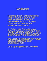 Freehand Tamashii DT Hone InCha no Oi ga Yaritai Oba-san. - Antisocial Nephew Wants To Do His Aunt English Amoskandy Digital - part 3