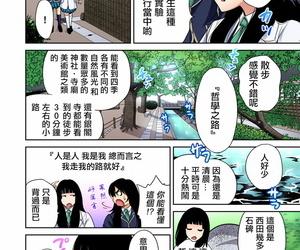 Okumori Boy Oretoku Shuugakuryokou ~Otoko wa Jyosou shita Ore dake!! Ch. 25 Chinese 沒有漢化 Digital
