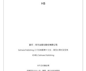 HB Denei Girls ~Yume no Garakuta~ - 電影少女~夢想的破銅爛鐵~ Chinese - part 4