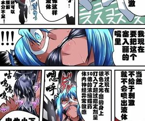Atelier Hachifukuan Superheroine Yuukai Ryoujoku VI - Superheroine in Distress Silverlight Ray - 妇仇者联盟誘拐陵辱6 Chinese 有条色狼汉化 - ornament 2