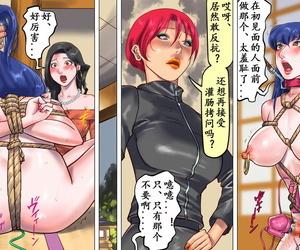Naya Shemale no Kuni no Alice no Bouken 2 - 人妖之国的爱丽丝的冒险2 Chinese 有条色狼汉化 - decoration 2