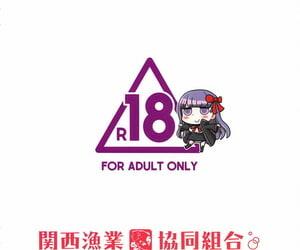 COMIC1☆14 Kansai Gyogyou Kyoudou Kumiai Marushin Doutei o Ijiru Fate/Grand Ordinance
