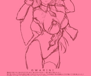 purplrpouni Kawai Chaldea Bunny Collection Fate/Grand Order Chinese 黎欧x新桥月白日语社 Digital
