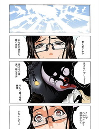 Tachibana Naoki Do Re Ni Shi Yo U Ka Na ~Kyousei Shuuyou! Kichiku Pierrot no Choukyou Kangoku