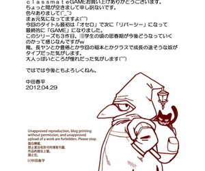 Gamushara! Nakata Shunpei Buddy associate with #1 - #3 Digital - affixing 3
