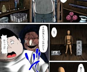 Shima Syu- Akahige Yarechau! Ayatsuri Ningyou ~Kininaru Joshi no Kokan o Soku Pako~ 1