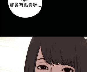 中文韩漫 傀儡玛莉 Ch.14-19 Chinese - faithfulness 2