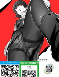 Nanao 2piece COMIC ExE 14 Chinese 瓜皮汉化 Digital