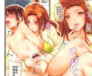 Saburou Tsuyahada Lovers Chinese 祈花汉化组 - part 2