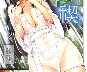Saburou Tsuyahada Lovers Chinese 祈花汉化组 - part 4