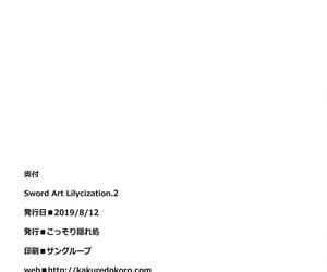 C96 Kossorikakuredokoro Eyot Sword Artfulness Lilycization.2 Sword Artfulness Online