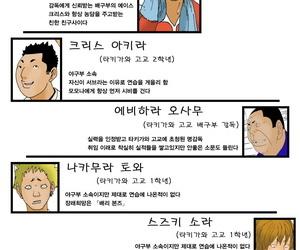Kiyokawa Zaidan Kiyokawa Nijiko Kiyokawa Zaidan 0708 - 키요카와 재단 0708 Korean Personnel Swatting