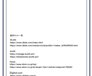hentaiworks Aruma Futanari Dorei Gakuen-ka Keikaku 7 - ornament 2