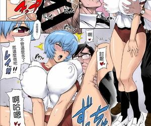 C94 Nakayohi Mogudan Mogudan Ayanami Dai 9-kai Ayanami Nikki - Ayanami Instalment 9Chinese Colorized