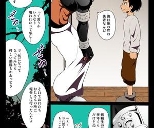 Akuochisukii Kyoushitsu Akuochisukii Sensei Haioku no Himitsu Yokubou ni Nomikoma reru Kasshoku Digital